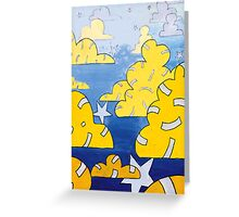 Star Clouds 1999 Greeting Card