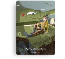 Mariya Oktyabrskaya - Rejected Princesses Canvas Print