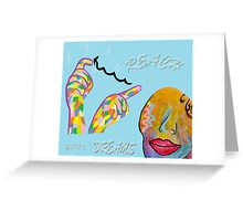ASL Reach for your Dreams Greeting Card