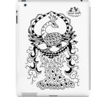 Peacock#2 iPad Case/Skin