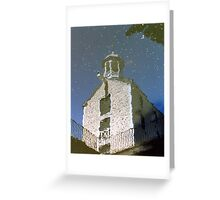 Industrial Revolution Revisited Greeting Card