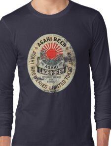japanese beer Long Sleeve T-Shirt
