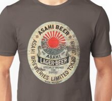 japanese beer Unisex T-Shirt