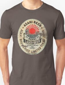 japanese beer T-Shirt