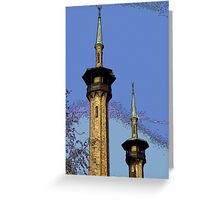 """""""The Irem Temple"""" Greeting Card"""