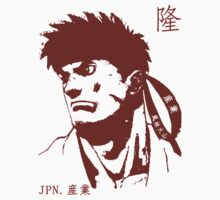 Ryu 隆 - The Spiritual Warrior by JPN1IND