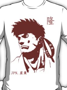 Ryu 隆 - The Spiritual Warrior T-Shirt