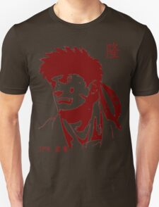Ryu 隆 - The Spiritual Warrior T-Shirt