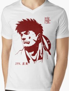 Ryu 隆 - The Spiritual Warrior Mens V-Neck T-Shirt