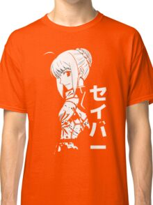 Saber Fate Stay Night Anime Cosplay Japan T Shirt Classic T-Shirt