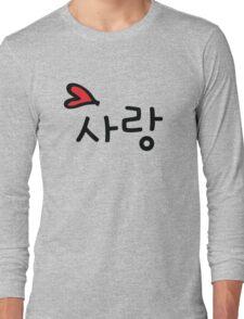 LOVE IN KOREAN Long Sleeve T-Shirt