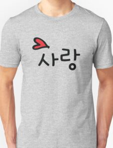 LOVE IN KOREAN T-Shirt
