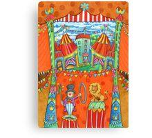 art for kids - circus kupus Canvas Print