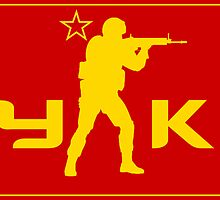 Counter strike Cyka  by xtrolix