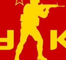 Counter strike Cyka  Sticker