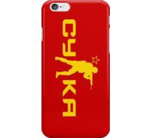 Counter strike Cyka  iPhone Case/Skin