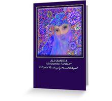 'ALHAMBRA' A Moorish Fantasy, Titled Greeting Card Greeting Card