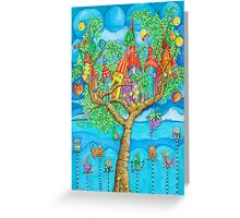Tree House - Fantasy Word Greeting Card