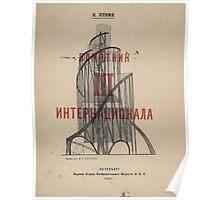 Tatlin Tower Poster