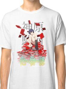 Kanbaru Suruga Classic T-Shirt