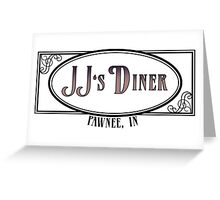 JJ's Diner - Parks and Recreation Greeting Card
