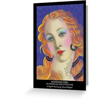 'Working Girl Three Faces of a Modern American Venus', Titled Greeting Card Greeting Card