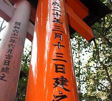 Fushimi Inari Shrine by ADAMAS