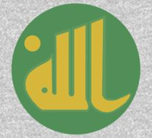 ALLAH - KUFIC SCRIPT by SOL  SKETCHES™