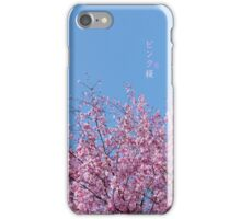 Pink Sakura iPhone Case/Skin