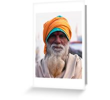 Yellow Turban, Green Knit Greeting Card