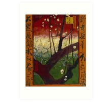 The Blooming Plumtree (after Hiroshige) by Vincent van Gogh Art Print