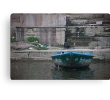 Single Boat Canvas Print