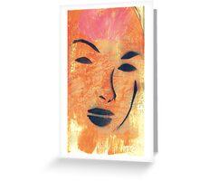 "Dior  ""J'ADORE"" Greeting Card"