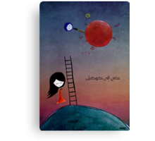 Take me to your planet Canvas Print