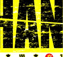 Hanzo  Sticker