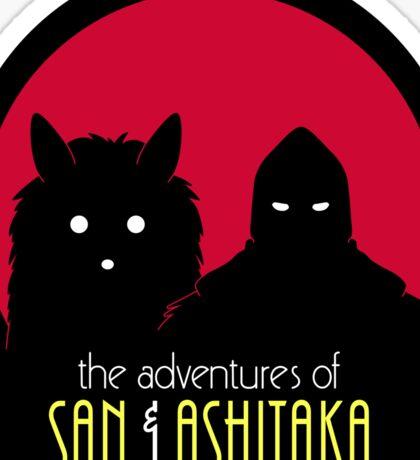 The Adventures of San & Ashitaka Sticker