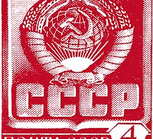 Russia CCCP 1976 Postage Stamp by ukedward
