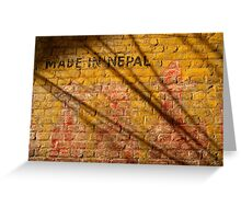 Made in Nepal on Wall Bhaktapur Greeting Card