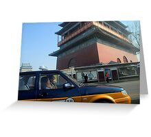 Beijing - Chinese Cab. Greeting Card