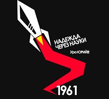 HOPE THROUGH SCIENCE 1961 Unisex T-Shirt