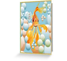 Oh My Cod! Greeting Card