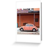 Peanut Butter Car Greeting Card