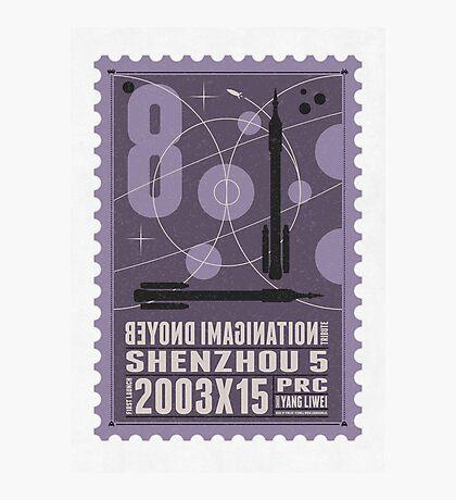 Starship 08 - poststamp - Shenzhou5  Photographic Print