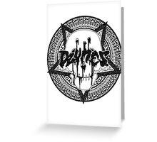 Decaying Skull Star Greeting Card