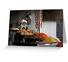 FAST FOOD - PUSHKAR Greeting Card
