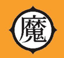 Gohan Piccolo Kanji by plikacana