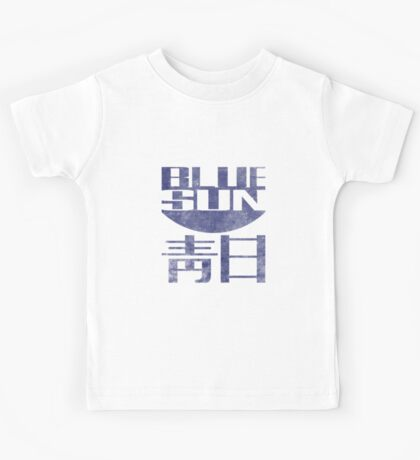 Blue Sun Vintage Style Shirt (Firefly/Serenity) Kids Tee