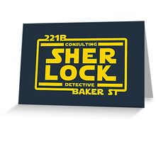 SHER LOCK Greeting Card