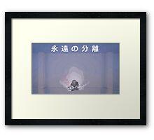 Sad Boy Sad Framed Print