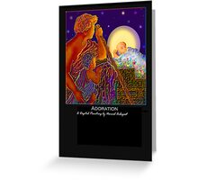 'Adoration', Titled Greeting Card or Small Print Greeting Card